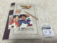 【抽選結果】映画妖怪ウォッチのパンフレットとダークニャンメダルをプレゼント!