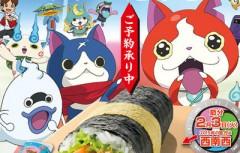 【妖怪ウォッチ】お刺身じゃなくジバニャンのお寿司が商品化(笑)ジバニャンの恵方巻きがイオンから発売!