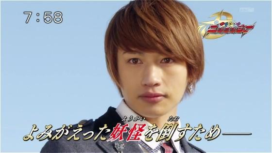 【ニンニンジャー】手裏剣戦隊ニンニンジャーのTVCM3が公開!ニンニンジャーの私服姿がみられるぞ!