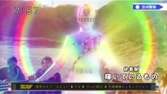 【トッキュウジャー】第47駅(終着駅)「輝いているもの」の予告で虹のトッキュウ1号誕生!見えた!勝利のイマジネーション!