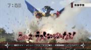 【ニンニンジャー】忍びの2「ラストニンジャになる!」の予告でシュリケンジンドラゴ登場!