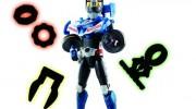【仮面ライダードライブ】タイヤ交換シリーズ TKPB02 タイヤセット フォーミュラが!タイヤ交換シリーズは、受注生産に(笑)