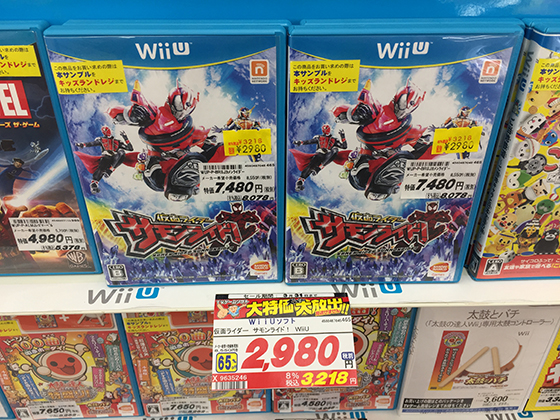 【PS3/WiiU】仮面ライダー サモンライド!がJoshinで2,980円の激安で販売中!この価格なら買ってもいいかな?