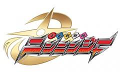 【ニンニンジャー】スターニンジャーの使う変身デバイス 忍者スターバーガー&スターソードガンがネタバレ!ハンバーガーで変身(笑)