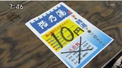 【トッキュウジャー】特撮ファン必見!特別イベント開催!トッキュウジャーの10円銭湯@浩乃湯が現実に!