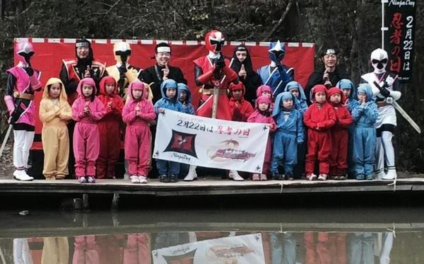 【ニンニンジャー】2月22日(ニンニンニン)は「忍者の日」!ニンニンジャーが「忍者の日」のお祝いのセレモニーに登場!
