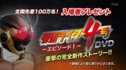 【映画】『スーパーヒーロー大戦GP 仮面ライダー3号』のTVCM第5弾が公開!入場者特典の仮面ライダー4号のDVDをGETしよう!