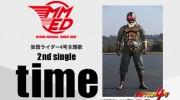 【dビデオ】『仮面ライダー4号』の主題歌は、Mitsuru Matsuoka EARNEST DRIVEの「time」に決定!4月22日発売!