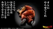 【コミック】特撮オタクのOL描く「トクサツガガガ」2巻で乃木坂46の井上小百合さんとコラボ!