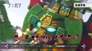 【ニンニンジャー】忍びの4「でたゾウ!パオンマル!」の予告でオトモ忍 パオンマル登場!そしてシュリケンジンパオーンに!