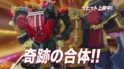 【映画】『スーパーヒーロー大戦GP 仮面ライダー3号』でトライドロンマル?が登場!頭はまさかのベルトさん(笑)