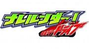 【仮面ライダードライブ】TK09 仮面ライダードライブ タイプフォーミュラの動画レビュー!今回はかなり出来がいいぞ!