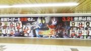 【映画】『スーパーヒーロー大戦GP 仮面ライダー3号』のポスターがすごすぎ!全国民に告ぐ。仮面ライダーを抹消せよ。