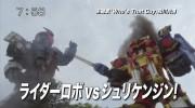 【映画】『スーパーヒーロー大戦GP 仮面ライダー3号』のCMでライダーロボvsシュリケンジンの映像が公開!