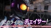 【仮面ライダードライブ】第26話「チェイサーはどこへ向かうのか」の予告でこのライダー!チェイサー!仮面ライダーチェイサー誕生!