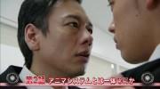 【仮面ライダードライブ】シークレット・ミッション type TOKUJO 第2話「アニマシステムとは一体なにか」の予告!