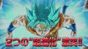 【ドラゴンボール】劇場版 ドラゴンボールZ 復活の「F」は、土日2日間で動員71万5727人、興収9億6058万6350円で1位!