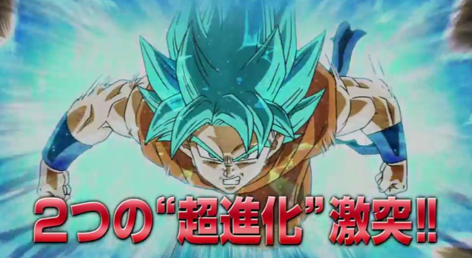 【ドラゴンボール】TVアニメ「ドラゴンボール超(スーパー)」が7月から放送開始!魔人ブウ後のストーリー!