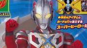 【ウルトラマン】『ウルトラマンX』はエクスデバイザーとサイバーカードでパワーアップ!7月14日から放送開始!