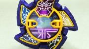 【ニンニンジャー】これが実写版キングシュリケンジンだ!バイソンドラゴソードが炸裂!