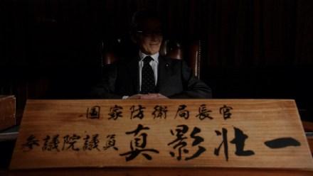 【仮面ライダードライブ】ロイミュード001の正体は、国家防衛局長官『真影壮一』!!って誰だよwww