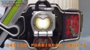 【鎧武/ガイム】DX禁断のリンゴロックシード&イドゥンフェイスプレートの動画レビュー!(とい★はっぴーさん)