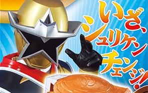 【ニンニンジャー】手裏剣戦隊ニンニンジャー スターニンジャーキットが6月2日発売!これで君もスターニンジャーだ!