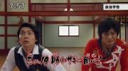 【ニンニンジャー】忍びの14「助けてサギにご用心!」の予告で妖怪ヤマビコに変化忍シュリケンをすべて奪われる!