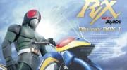【仮面ライダーBLACK RX】仮面ライダーBLACK RX Blu‐ray BOX 1が6月10日発売!パッケージが公開されたぞ!