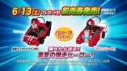 【映画】『劇場版 仮面ライダードライブ&ニンニンジャー』の前売り特典・真夏の爆走ヒーローをもらってきました!