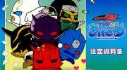 【仮面ライダーゴースト】仮面ライダーゴーストのシルエットやロゴがネタバレ!やっぱり幽霊のゴーストなのね!
