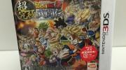 【3DS】『ドラゴンボールZ 超究極武闘伝』のZアシストキャラクター開放コマンド!