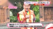 【映画】『手裏剣戦隊ニンニンジャー THE MOVIE』の藤本敏史さんのインタビューが木下優樹菜さんのネタばかりなんだけどw