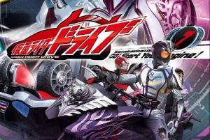 【Blu-ray&DVD】『手裏剣戦隊ニンニンジャー  VOL.2』と『仮面ライダードライブ  VOL.7』のパッケージが公開!