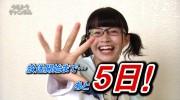 【ウルトラマン】『ウルトラマンX』放送直前!SP映像・第5~6弾まで公開!7月14日放送まであと5日!