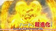 【仮面ライダードライブ】第37話「究極の味覚を狙うのはだれか」で二人の新幹部ロイミュード006・008が登場!
