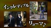 【Vシネマ】鎧武外伝 仮面ライダーデューク/ナックルの凌馬と貴虎の特別動画が公開!レモンロックシードの音声が聞けるぞ!