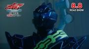 【仮面ライダードライブ】一分間のショートストーリーの第2/4話「2035年の未来はどんな世界なのか」でダークドライブ登場!