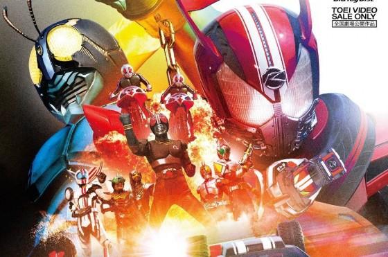 【映画】『スーパーヒーロー大戦GP 仮面ライダー3号 コレクターズパック』のパッケージが公開!めちゃくちゃかっこいいぞ!