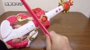 【Go! プリンセスプリキュア】スカーレットバイオリン&キュアスカーレットドレスアップキーセットの動画レビュー!(しんきばチャンネルさん)