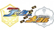 【Vシネマ】鎧武外伝 仮面ライダーデューク/ナックルにザクロロックシードとネオ・バロン登場!ストーリーも解禁!