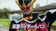 【仮面ライダードライブ】てれびくん限定DVDでシークレット・ミッション type Lupin ~ルパン、最後の挑戦状~が!