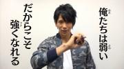 【Vシネマ】鎧武外伝 仮面ライダーデューク/ナックルのDXマロンエナジーロックシード&ゲネシスコアユニットのPVが公開!