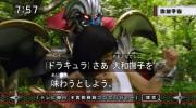 【ニンニンジャー】忍びの25「夏だ!ドラキュラにご用心」の予告で西洋妖怪ドラキュラが登場ザマス!