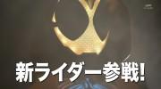 【仮面ライダードライブ】『劇場版 仮面ライダードライブ』で新ライダー登場!これが仮面ライダーゴーストだ!