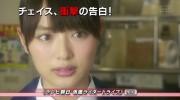 【仮面ライダードライブ】第43話「第二のグローバルフリーズはいつ起きるのか」の予告でチェイスが霧子さんに愛の告白!