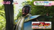 【仮面ライダーゴースト】これが仮面ライダーゴーストの敵・眼魔だ!何かに取り付いてパワーアップするぞ!