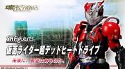 【映画】『劇場版 仮面ライダードライブ』の主題歌「re-ray」(リレイ)の発売記念イベントが開催!