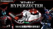 【仮面ライダーカブト】CSMハイパーゼクターの詳細が公開!DX版とこんなにも違うぞ!