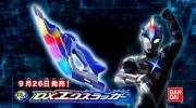 【ウルトラマン】ウルトラマンエクシードXが登場するDXエクスラッガーのCMが公開!